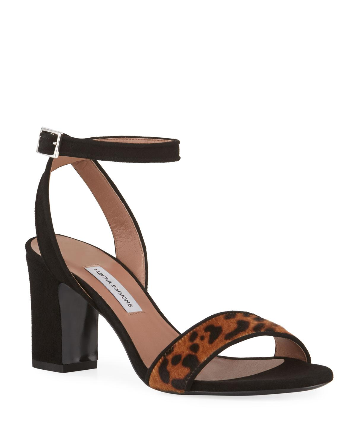 0b990f9356f Tabitha Simmons - Brown Leticia Leopard-print Hair Sandals - Lyst. View  fullscreen