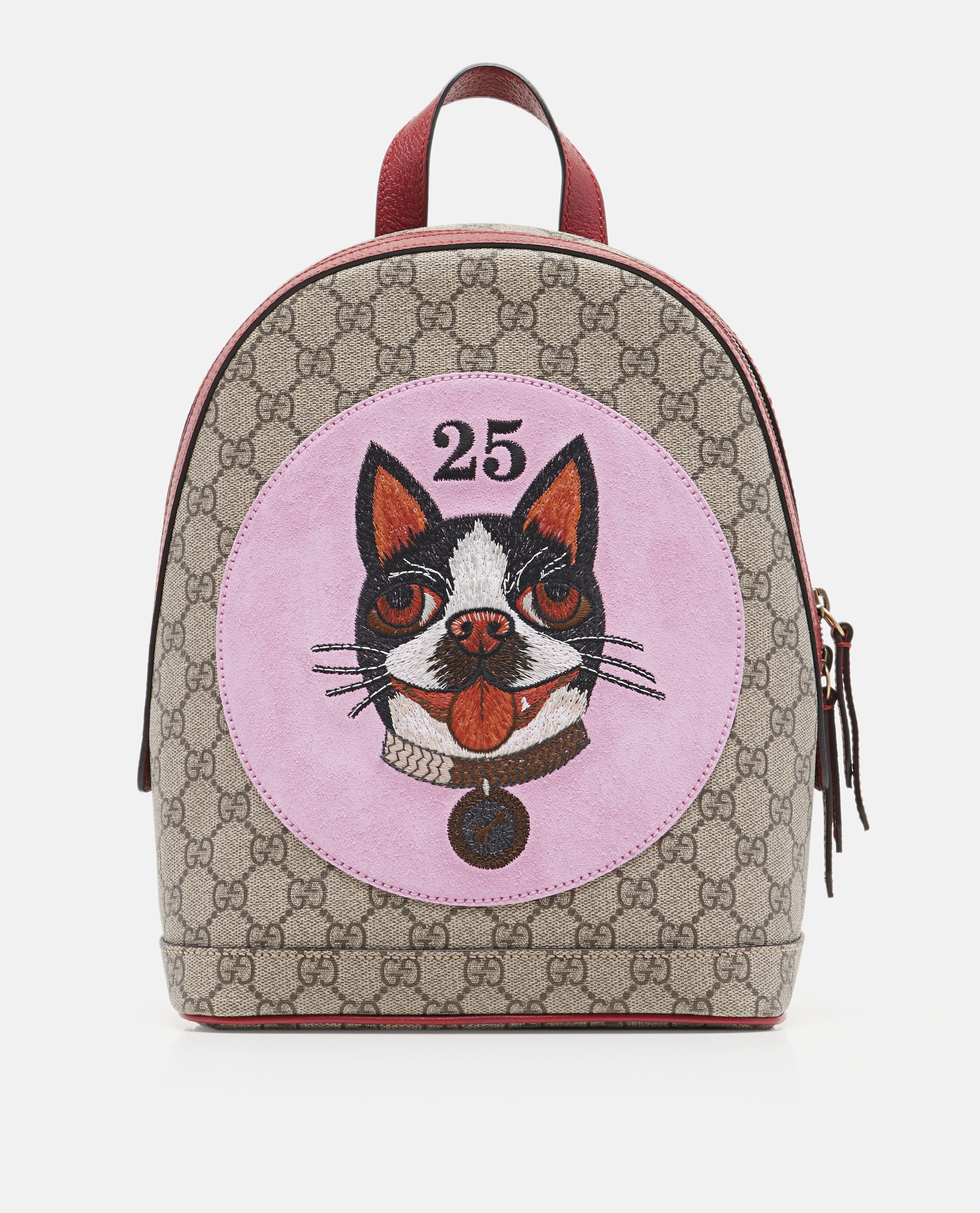 4abe07dd0e2b Lyst - Gucci GG Supreme Bosco Backpack for Men