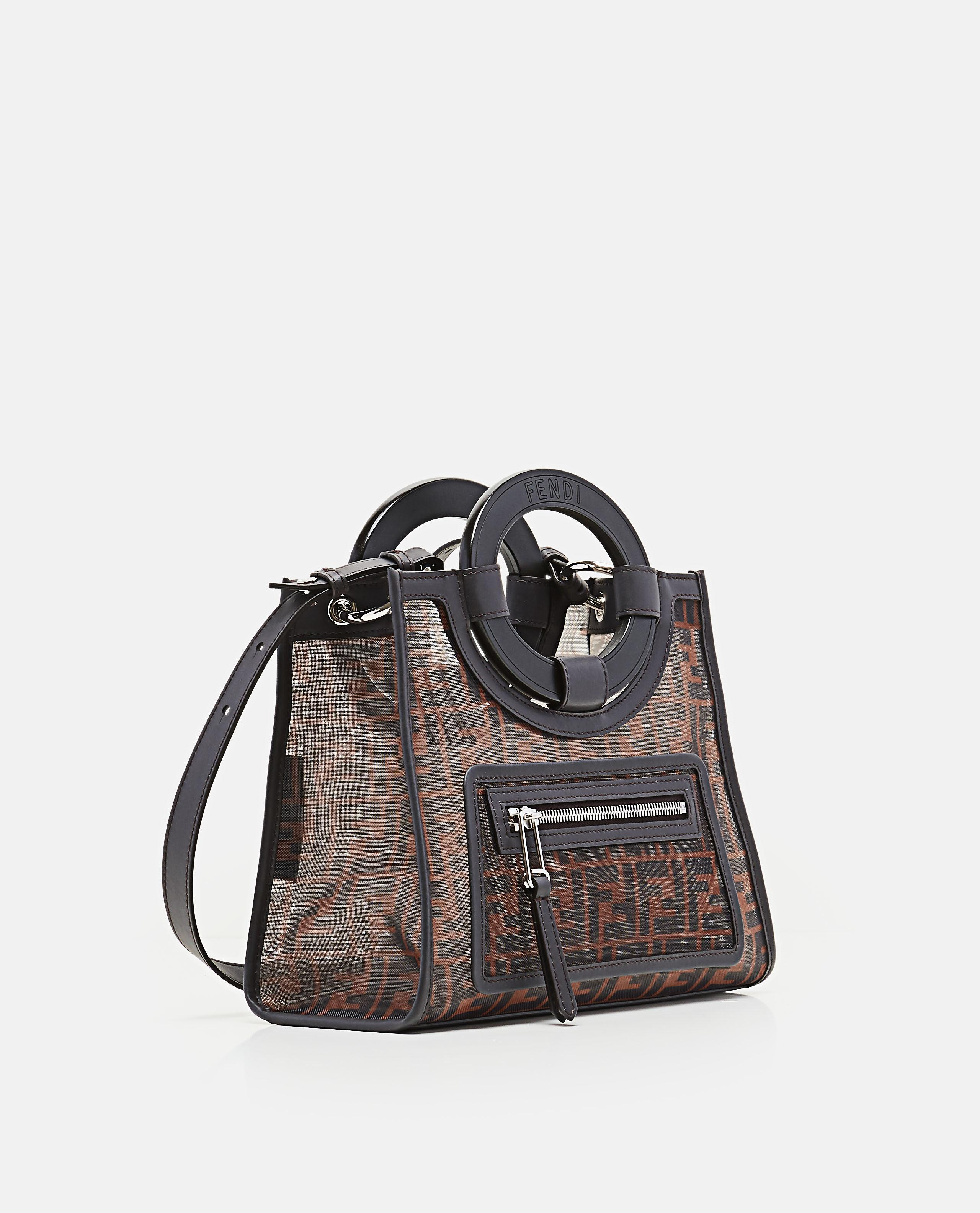 Lyst Runaway Fendi Small Tote Brown Shopping In 0OknZwPXN8