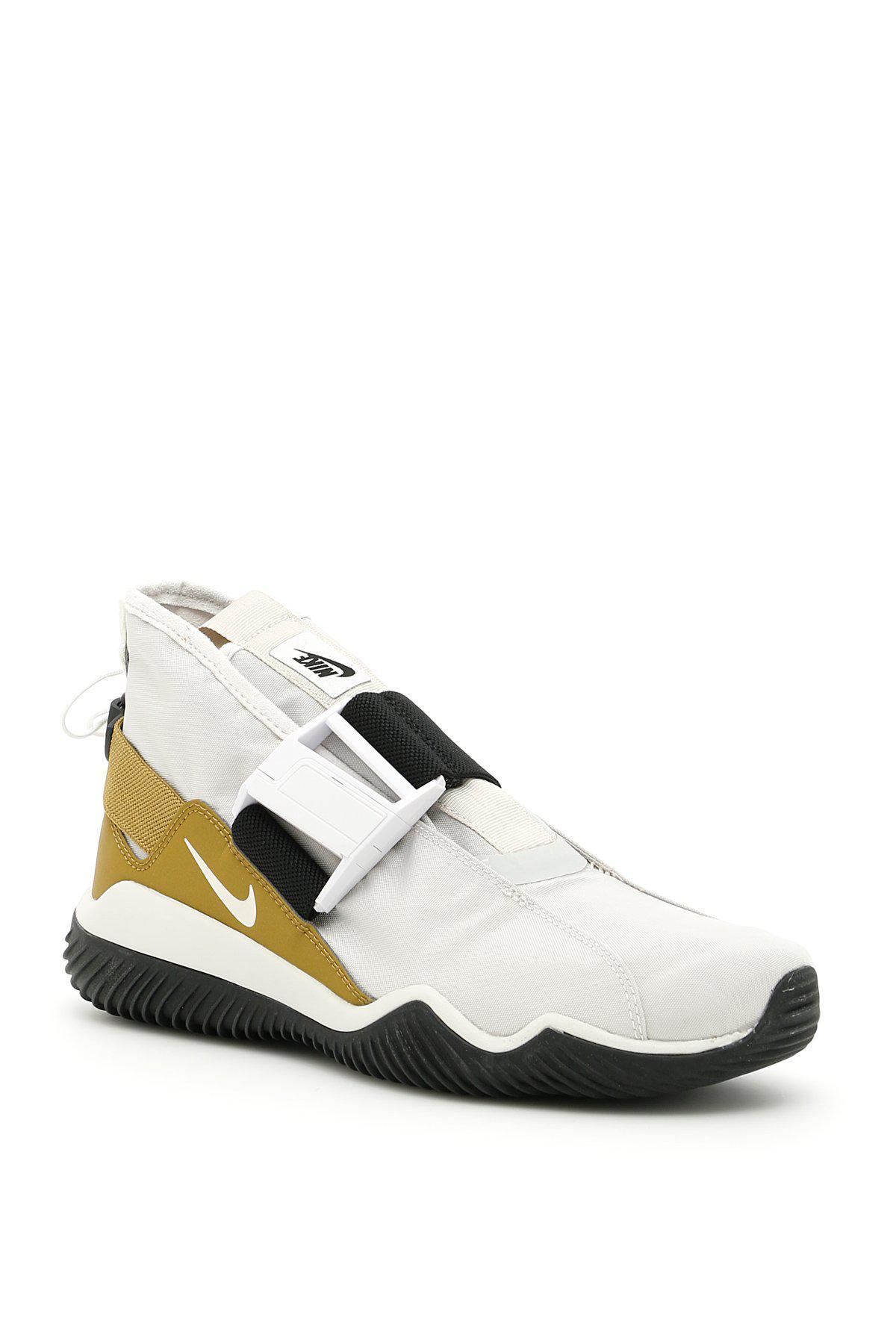 low cost 5627d a2ea9 Nike Komyuter Se Sneakers in White for Men - Lyst