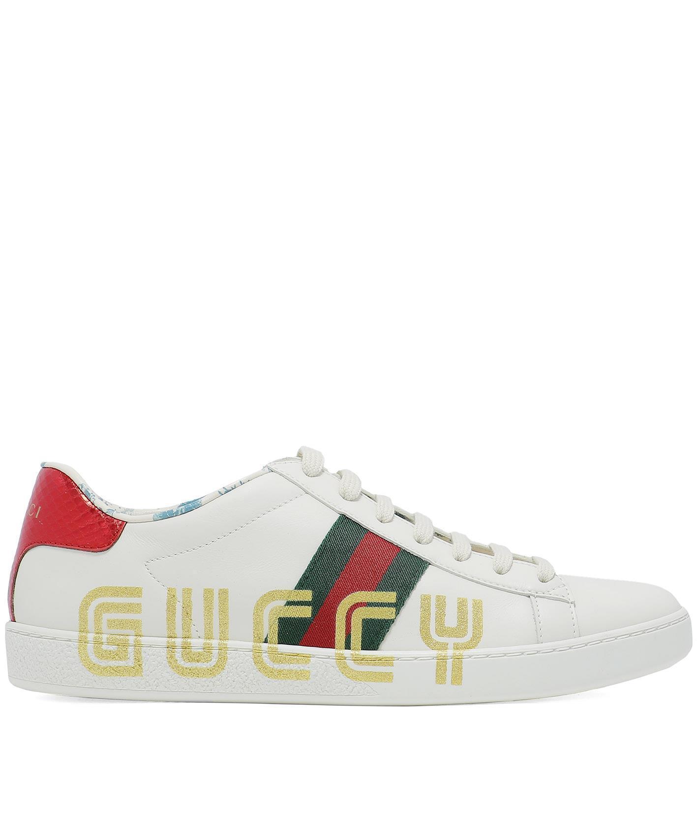e9ae5e7f5ae Gucci Dup