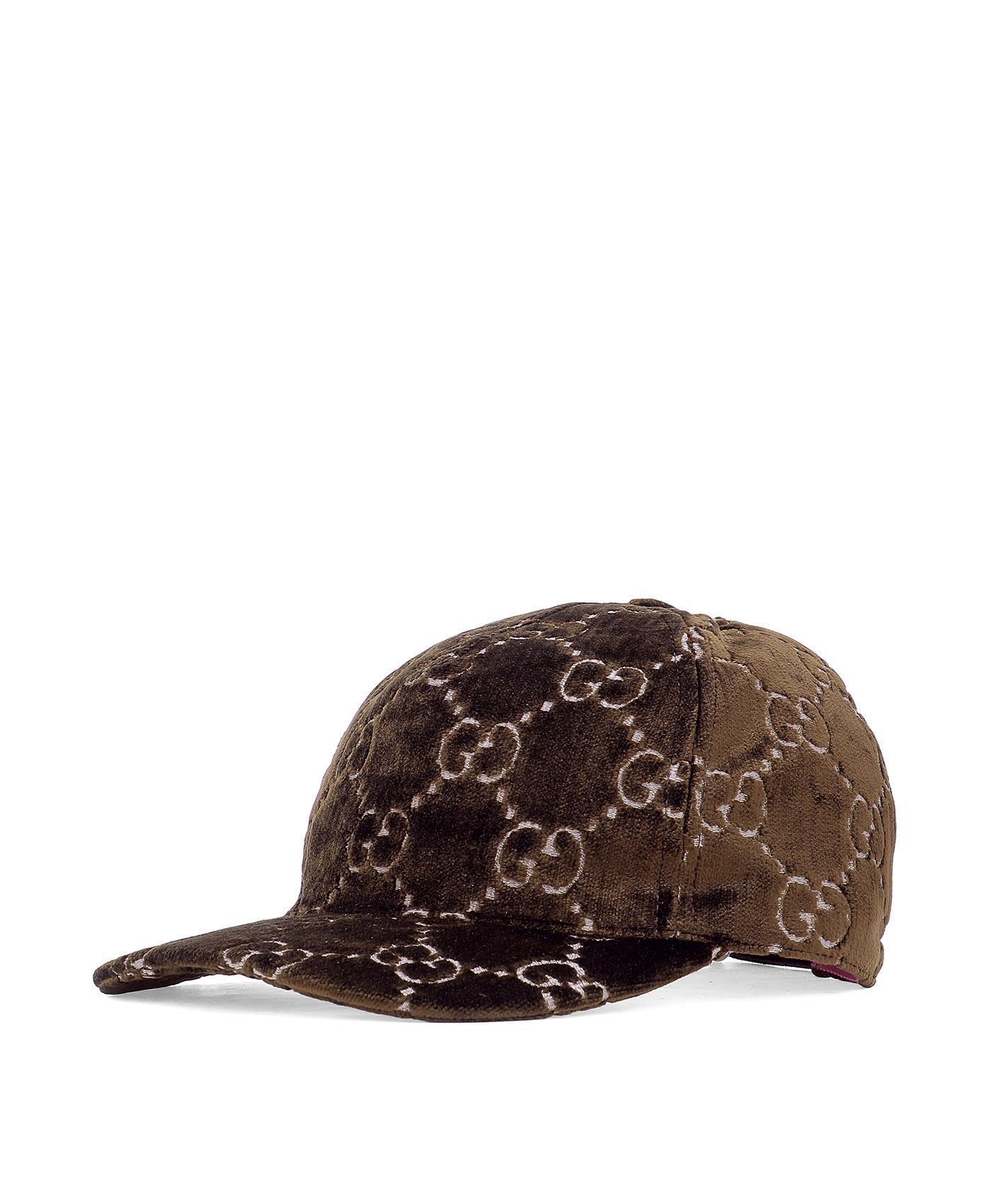 354b1db15fbbc Gucci Gg Supreme Velvet Snapback Hat in Brown for Men - Lyst