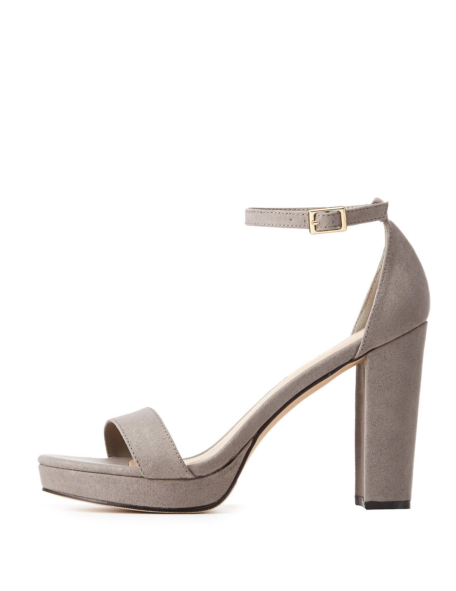 bd7efb986a9 Lyst - Charlotte Russe Two-piece Platform Sandals in Gray