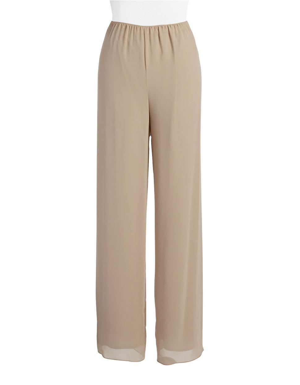 Шифоновые брюки