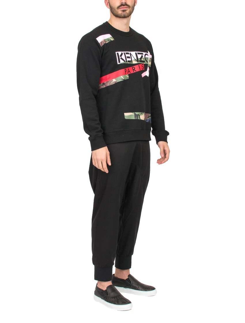 7149919b KENZO 'broken Camo' Sweatshirt in Black for Men - Lyst