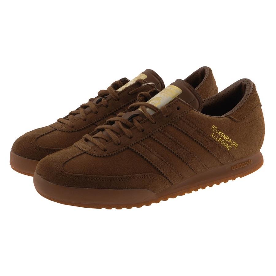 Adidas Originals Brown Trainers