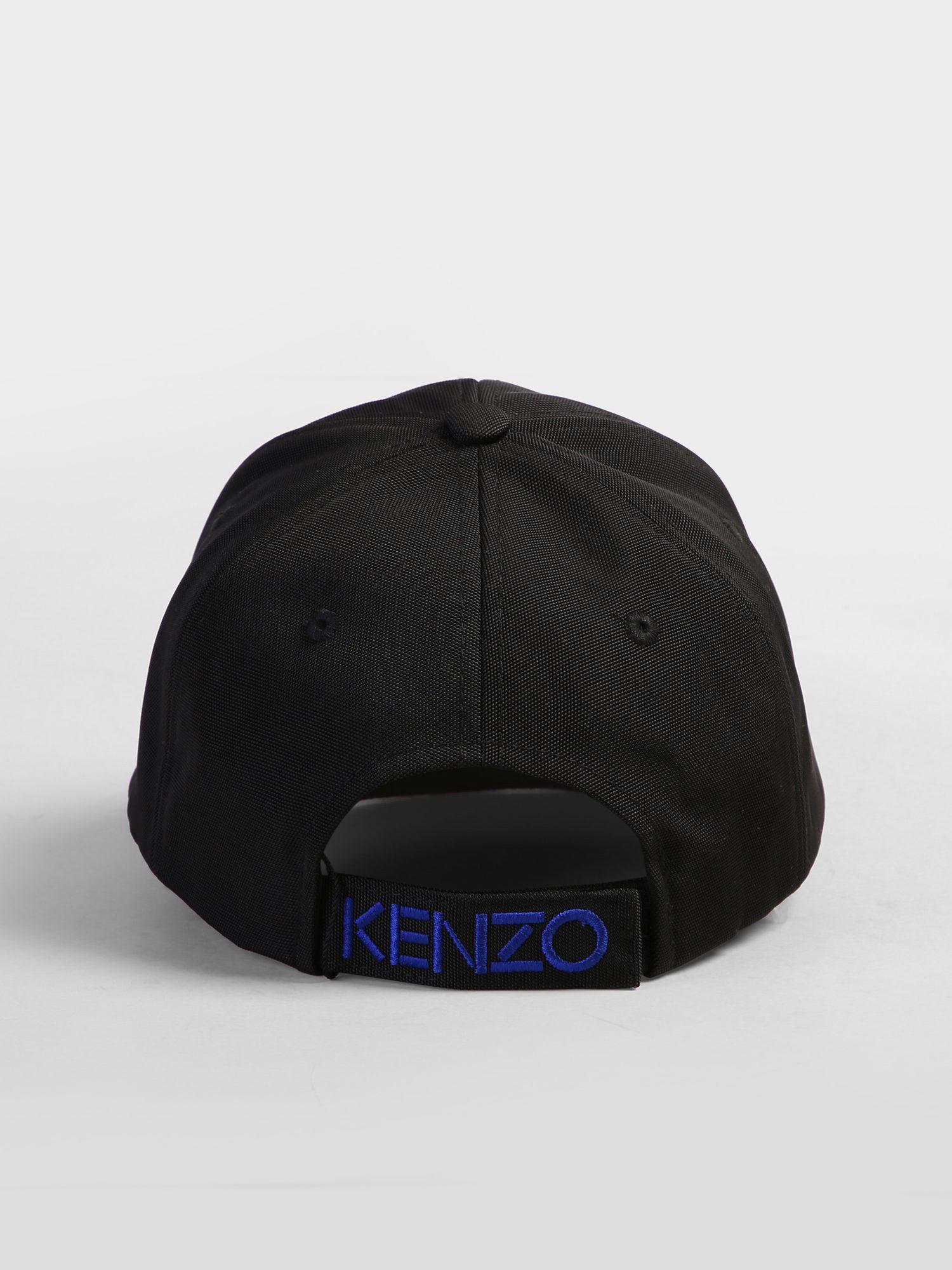 680f1f0270b KENZO - Black Embroidered Cotton Canvas Baseball Hat for Men - Lyst. View  fullscreen