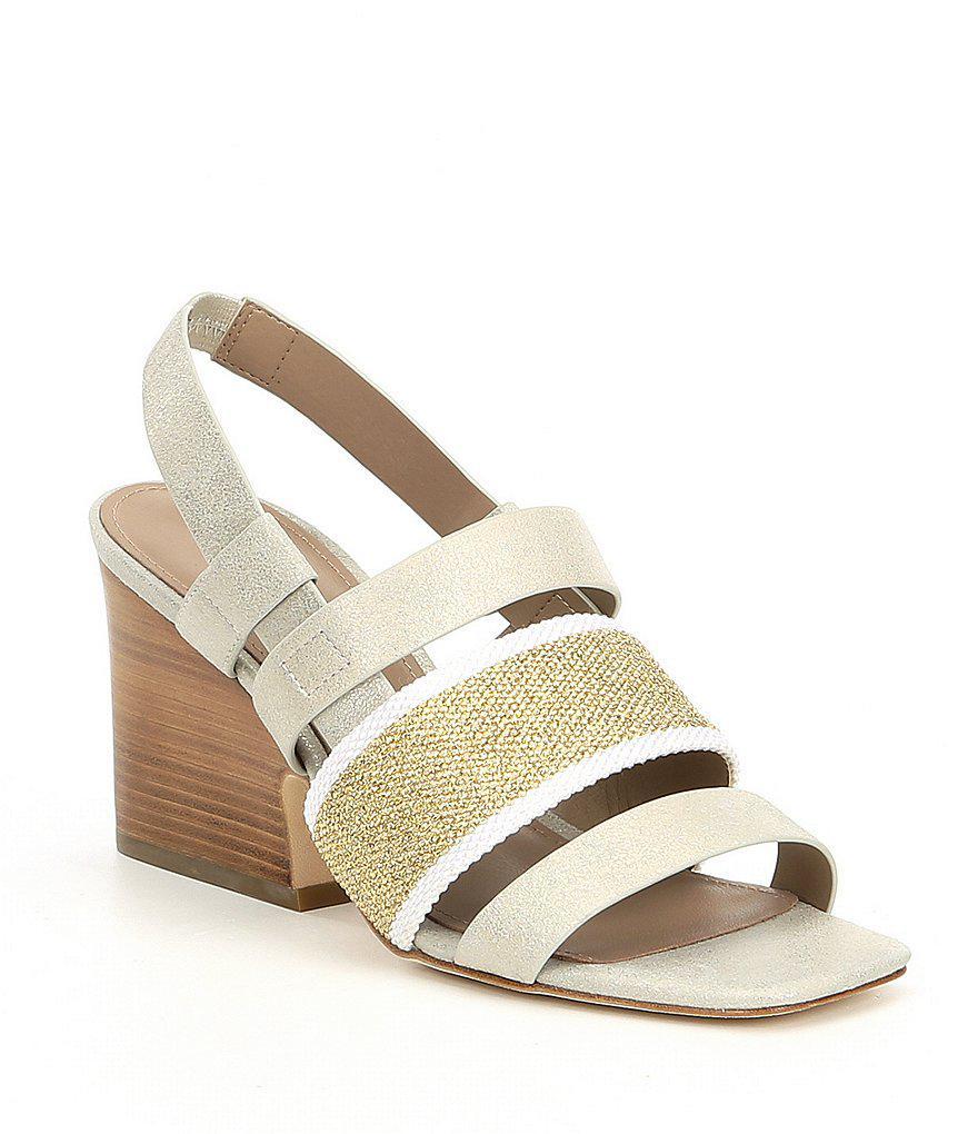 Donald Pliner Wagner Mesh Banded Block Heel Sandals H87Z9Q8