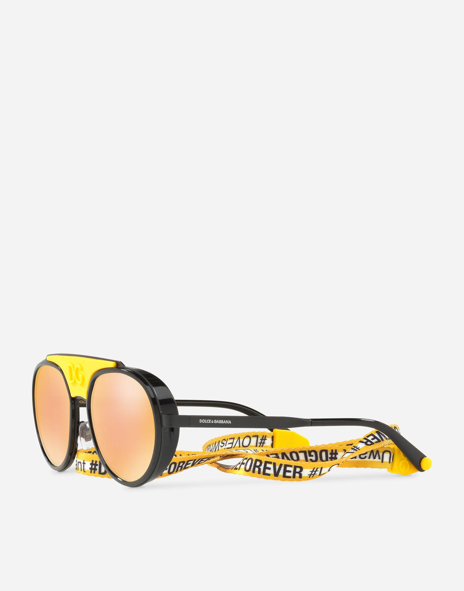 e6f9d6a9aa Lyst - Dolce   Gabbana Round Metal Sunglasses With Fabric Strap in Yellow