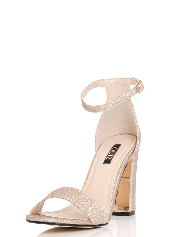 25e2f80ef7f Lyst - Dorothy Perkins Quiz Champagne Block Heel Sandals in White