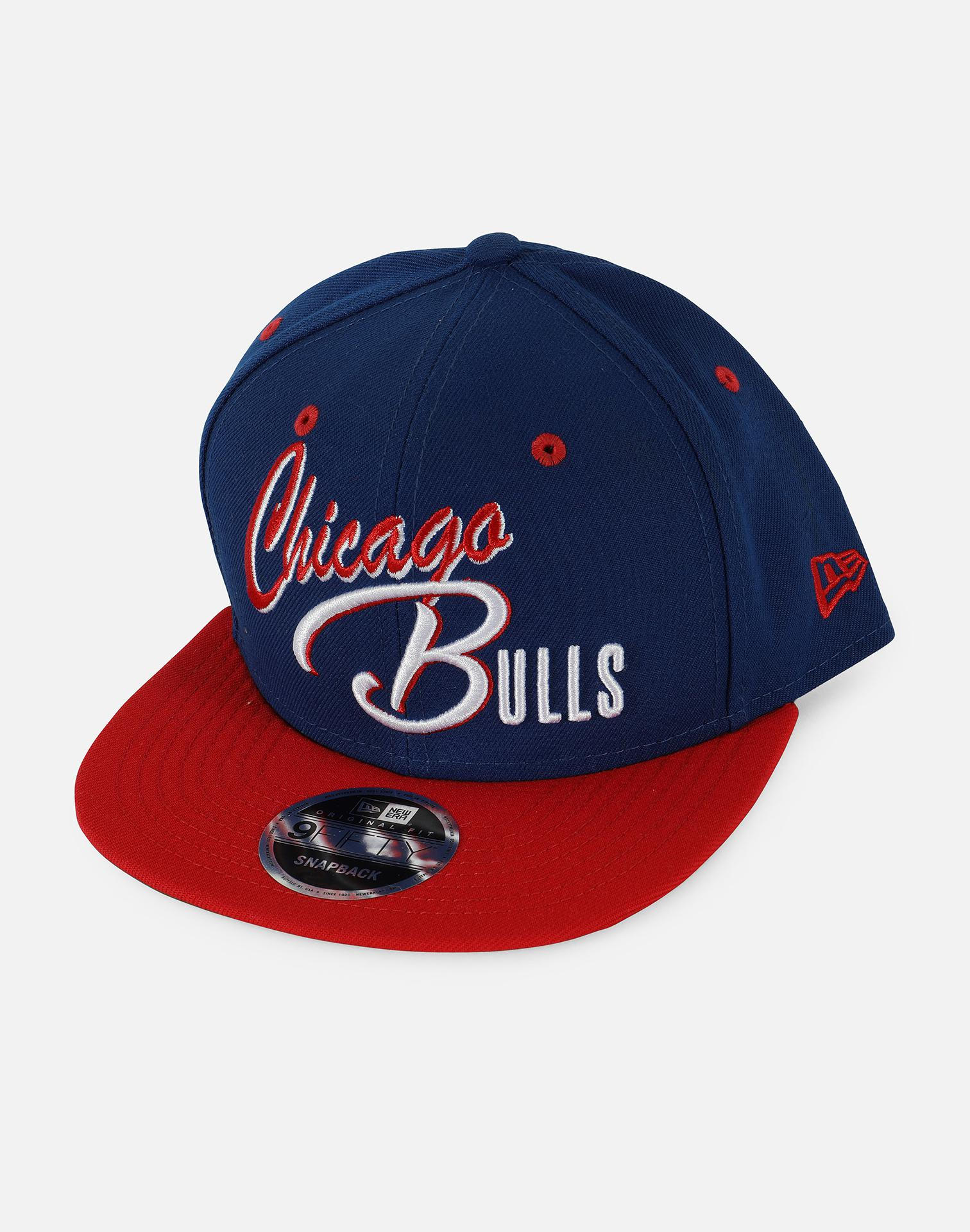 f35a7d37f84 Lyst - Ktz Nba Chicago Bulls Exclusive 9fifty Snapback Hat in Blue ...