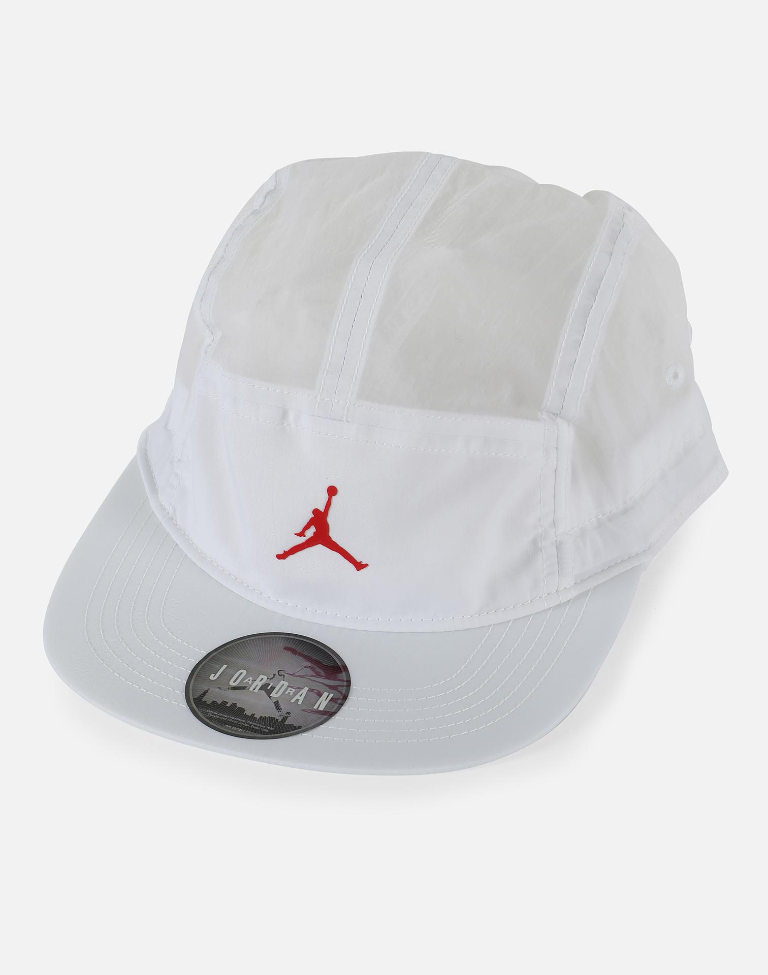 b64476333d6 ... usa lyst nike aw84 jumpman classic cap in white for men f041e 3bbed  best price air jordan ...
