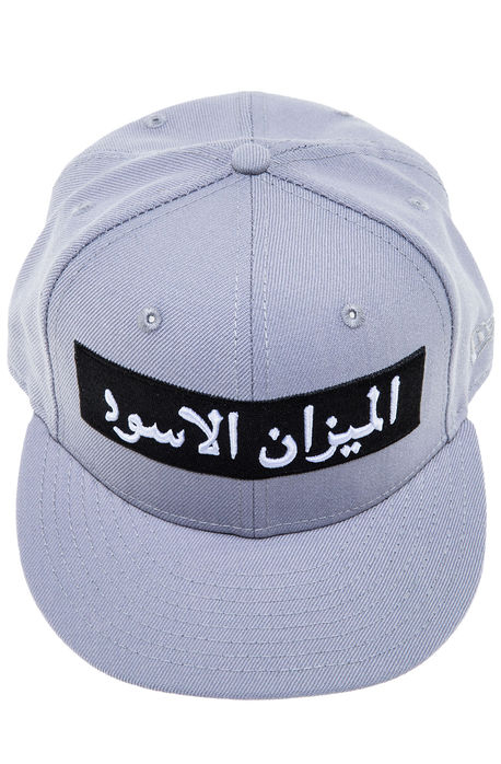 6ce972d4672 Lyst - Black Scale The Arabic Scale New Era Hat in Gray for Men
