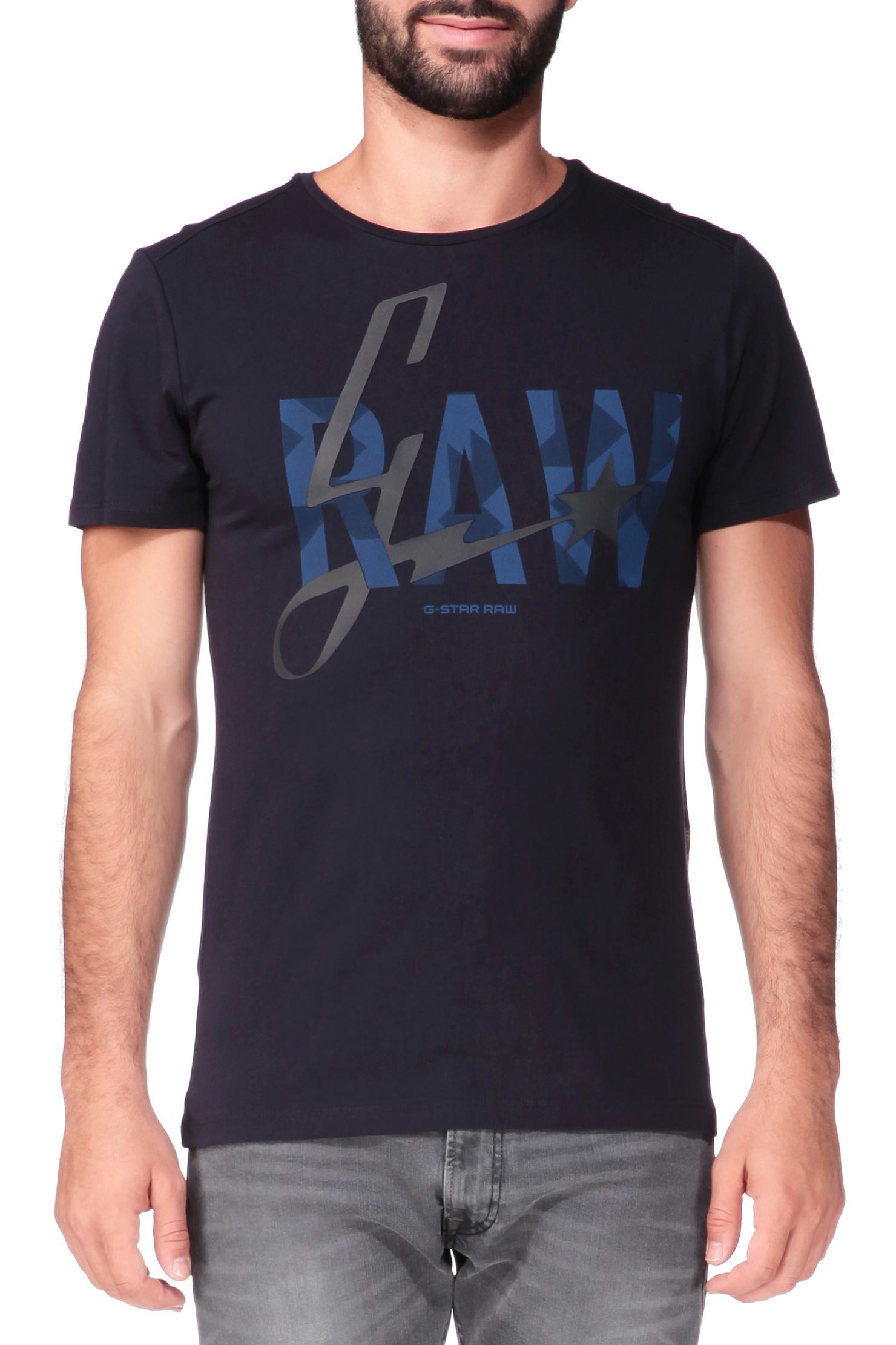 g star raw short sleeve t shirt in blue for men lyst. Black Bedroom Furniture Sets. Home Design Ideas
