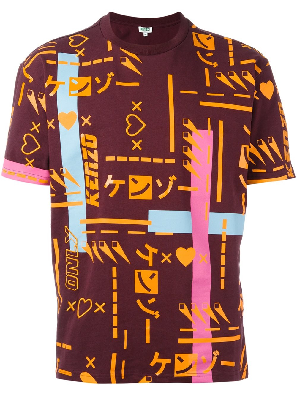Kenzo printed t shirt for men lyst for Books printed on t shirts