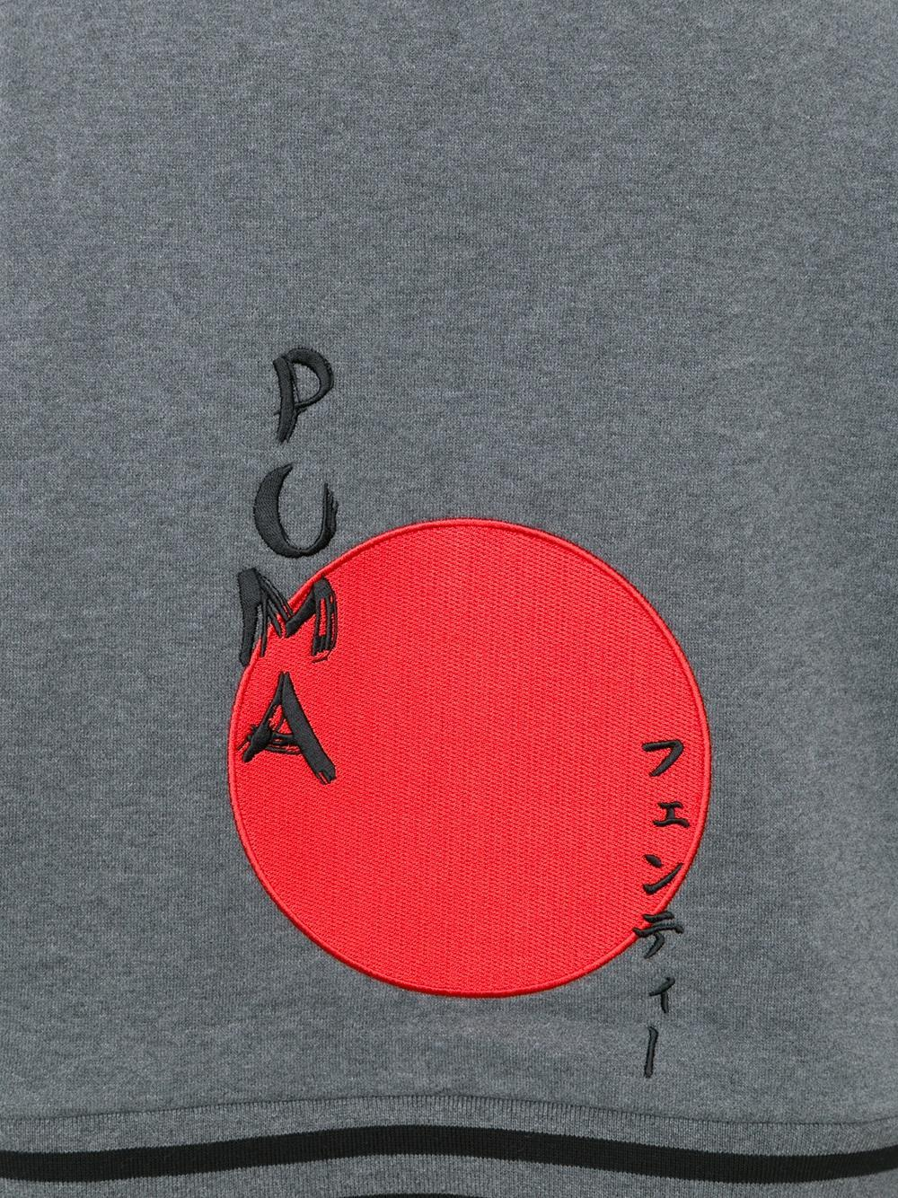 b7b874926fd PUMA Fenty X Rihanna  rising Sun  Lace-up Sweatshirt in Gray - Lyst