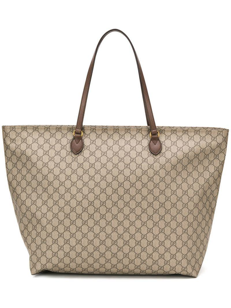 d9f3f975d9b Gucci GG Monogram Tote Bag for Men - Lyst