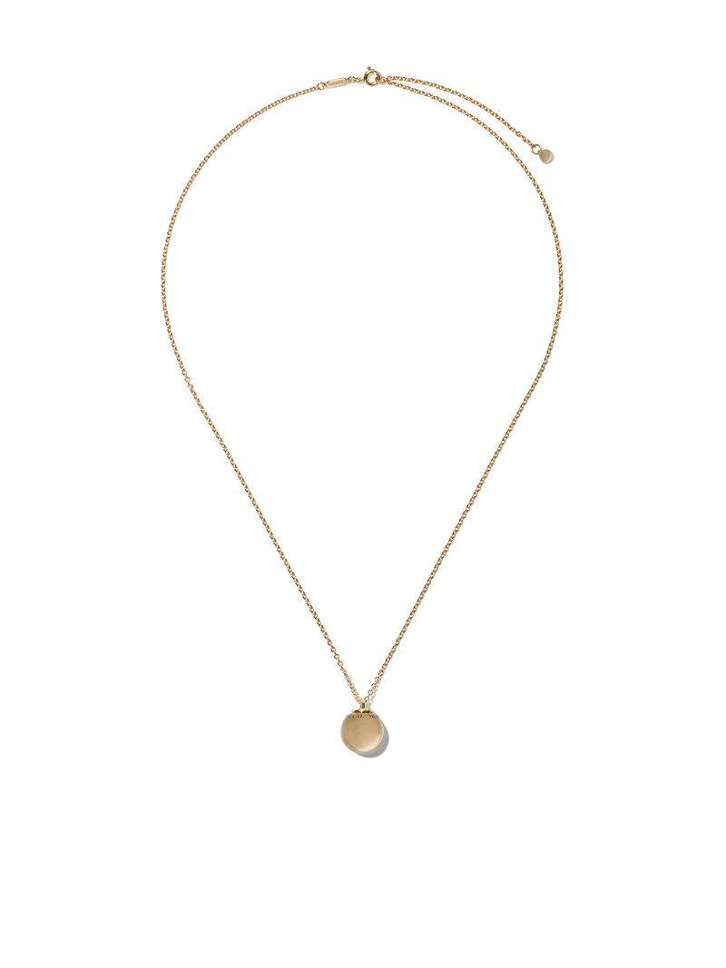 18kt yellow gold Tiffany City HardWear wrap necklace - Metallic Tiffany & Co. NaxuJS