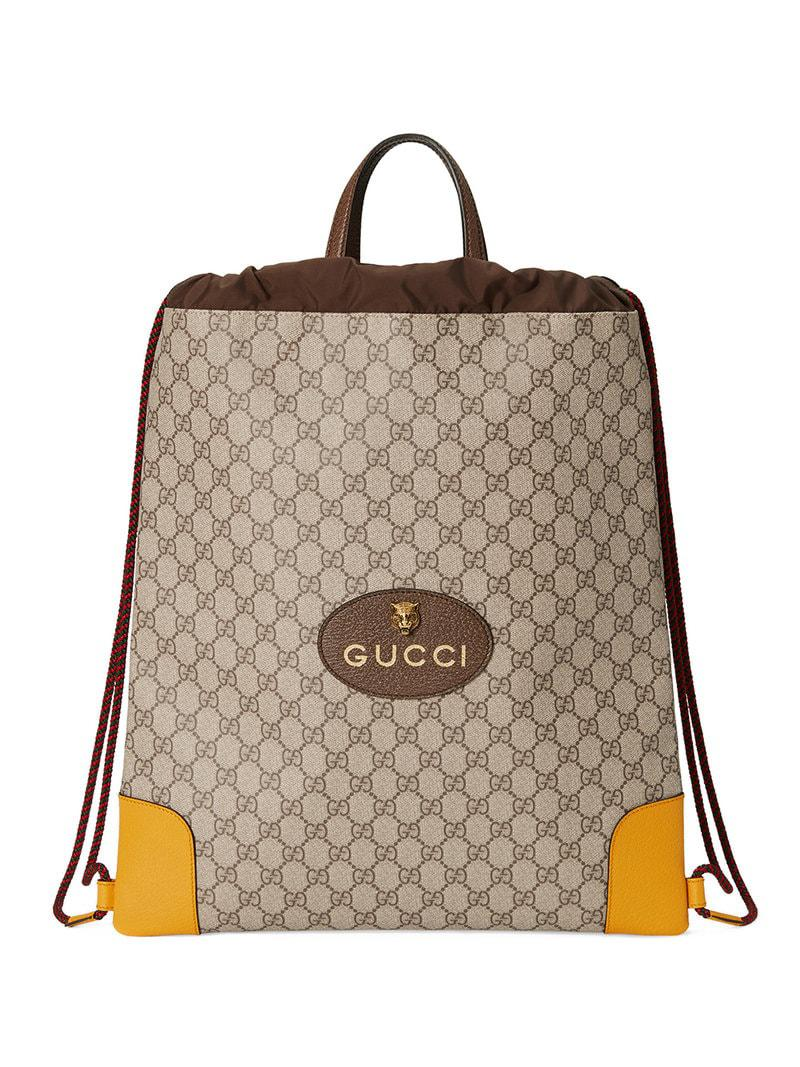 Lyst - Gucci GG Supreme Drawstring Backpack - Save 7.058823529411768% e5b17b21ef8