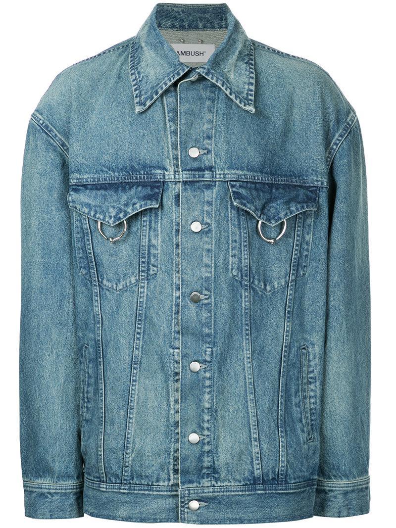 how to buy an oversized denim jacket