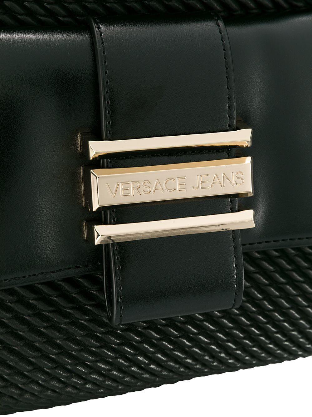 Sac Matelassé Lyst Noir Jeans Cabas Coloris Versace En Eq6x6aTdw 3cd52bbb7c83