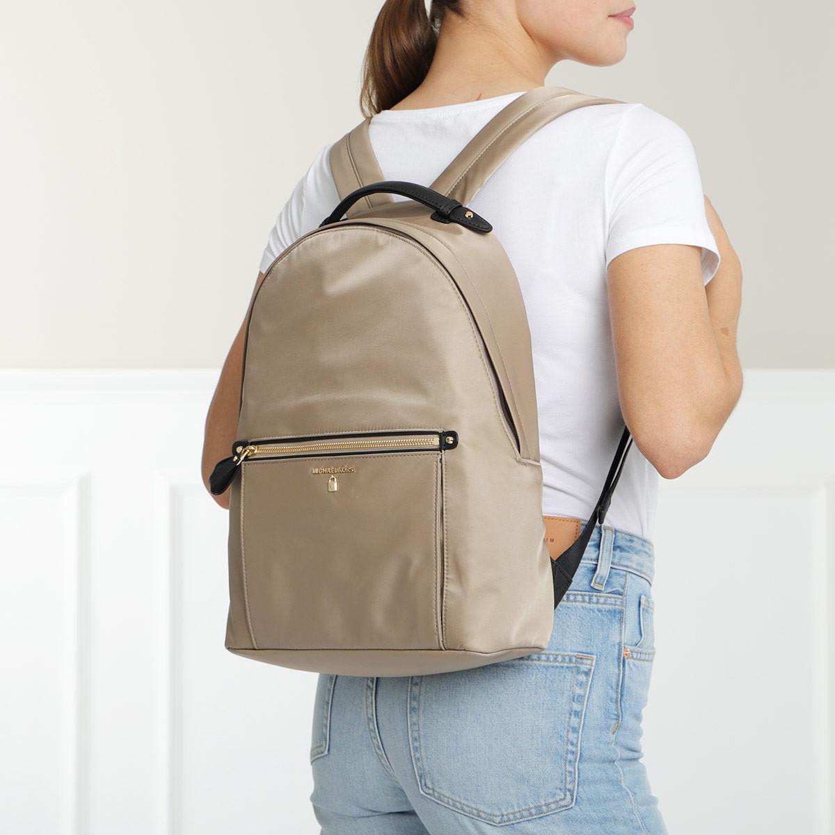 62f34b2c2132 Michael Kors - Natural Nylon Kelsey Lg Backpack Truffle - Lyst. View  fullscreen