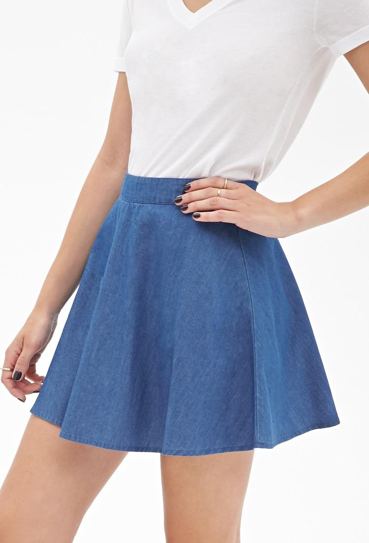 Find fashionable skater skirts at allshop-eqe0tr01.cf! Pair a black skater skirt with a crop top or try a floral skirt for a flirty and flattering look.