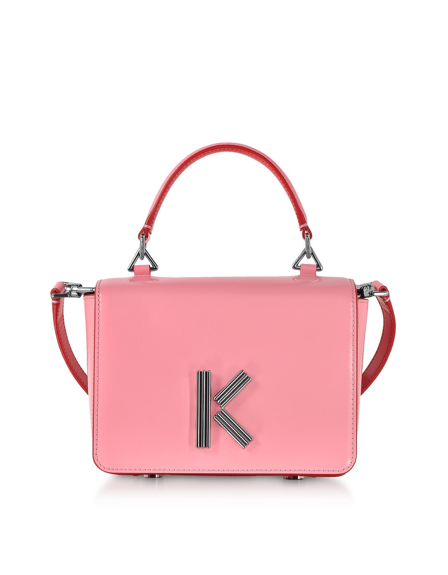 504d316ea18c Lyst - KENZO Medium Faded Pink Leather Crossbody K-bag in Pink