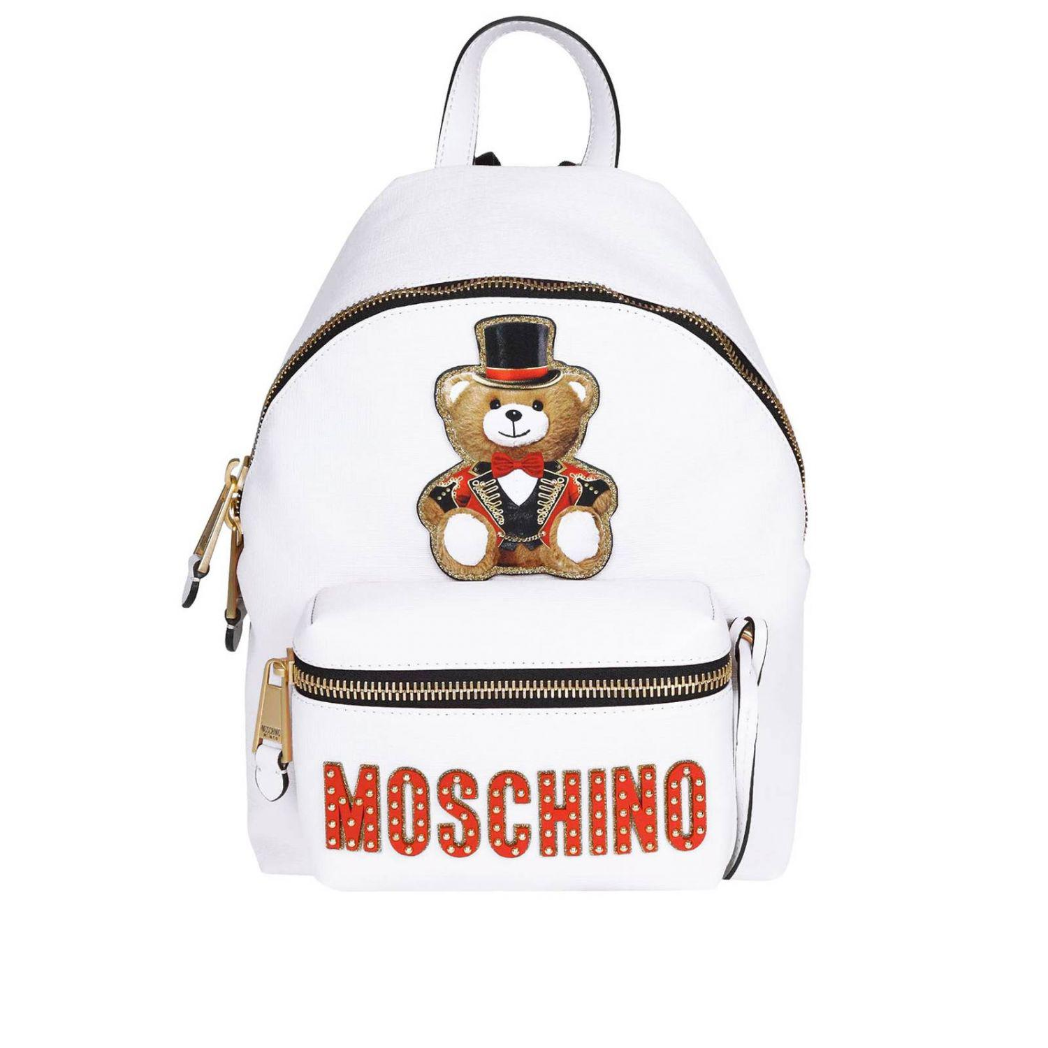 7b645854ea Lyst - Moschino Couture Backpack Women in White