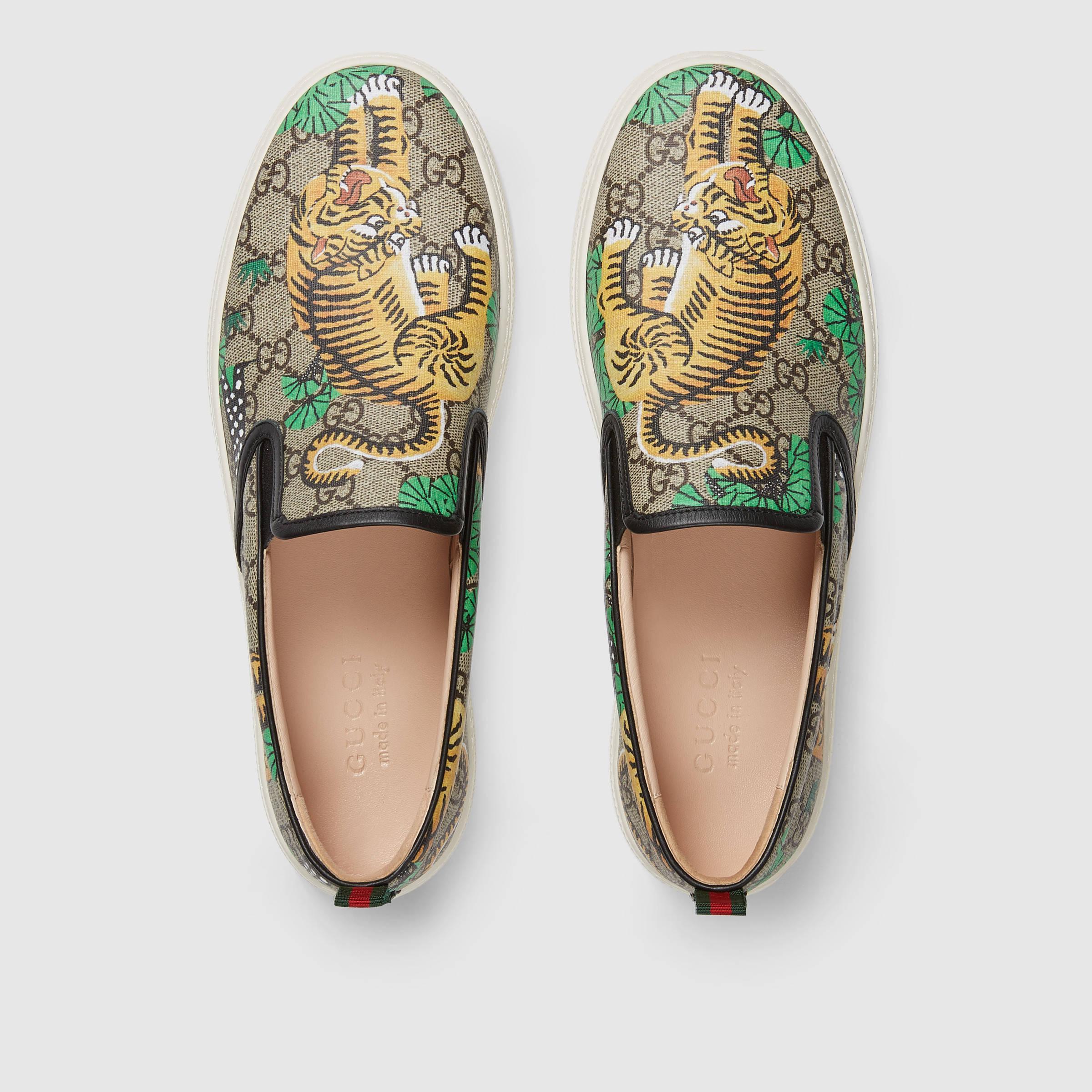 Gallery Womens Slip On Sneakers