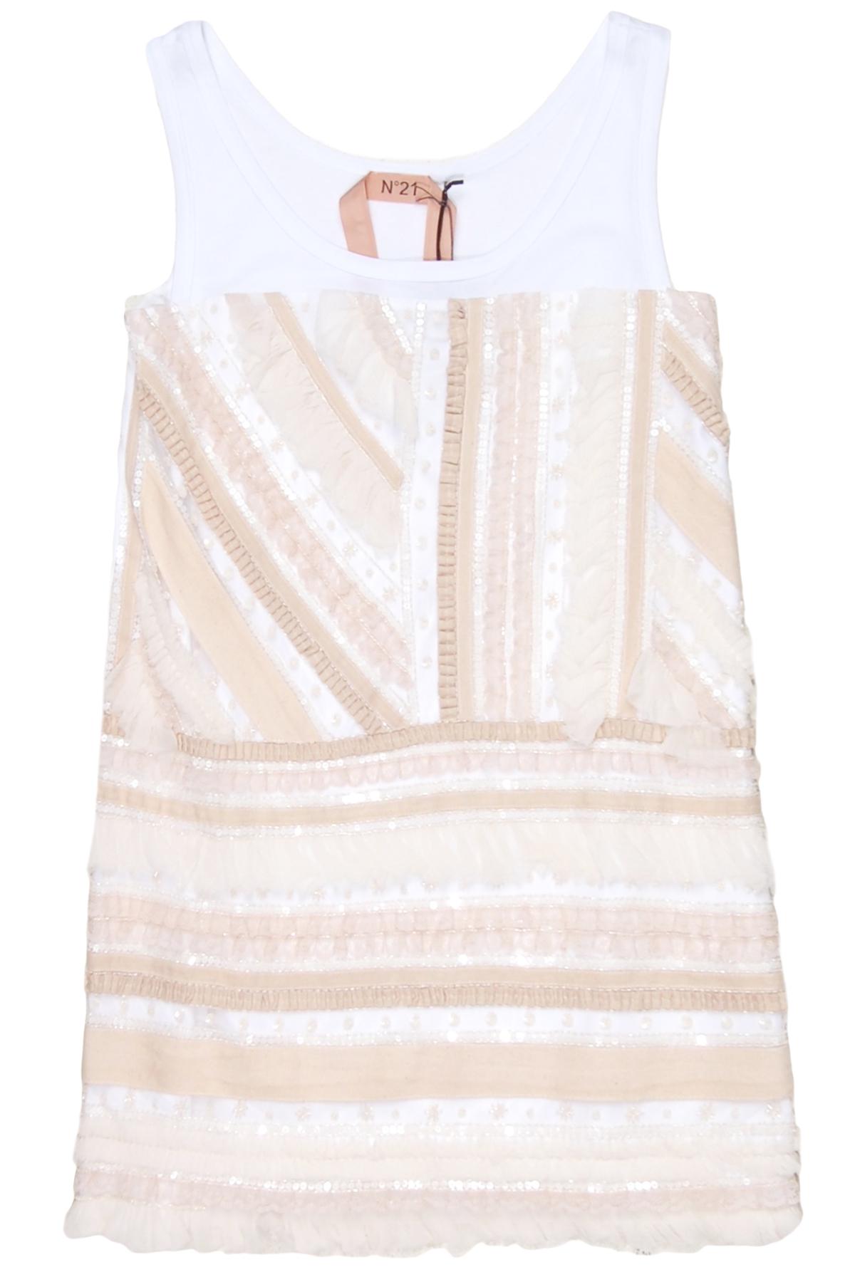 N 176 21 Ruffle Stripe Tank Dress In White Lyst