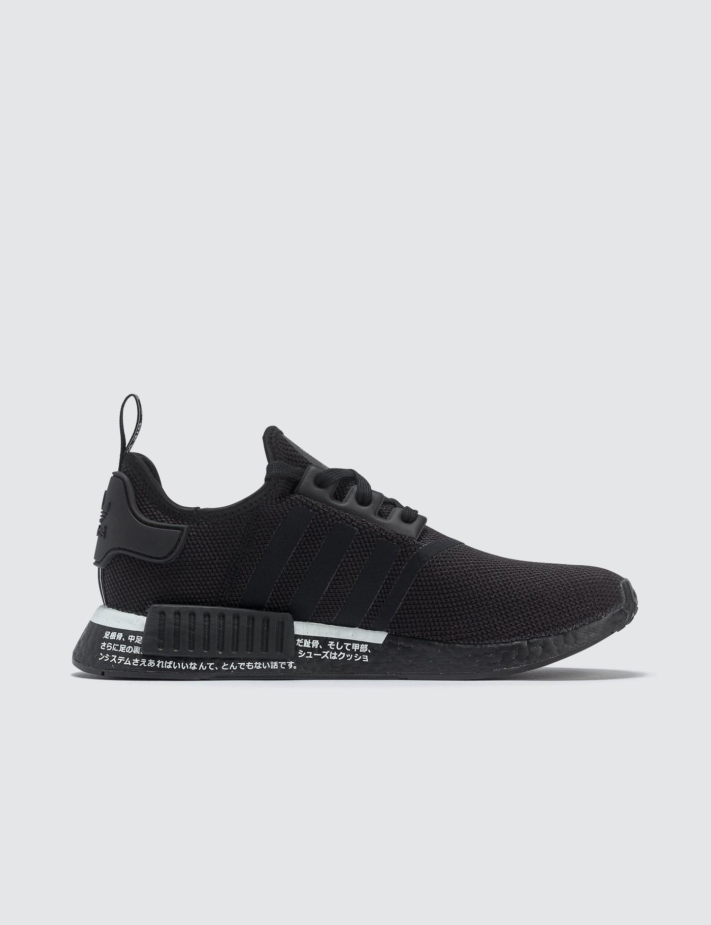 save off 1a74f bee15 Lyst - adidas Originals Nmd R1 in Black for Men