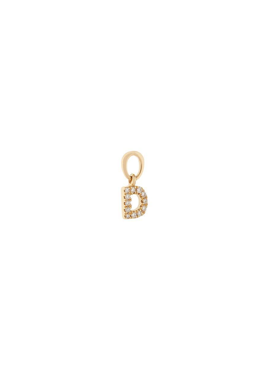 Loquet London B letter charm - Metallic aOP4dY