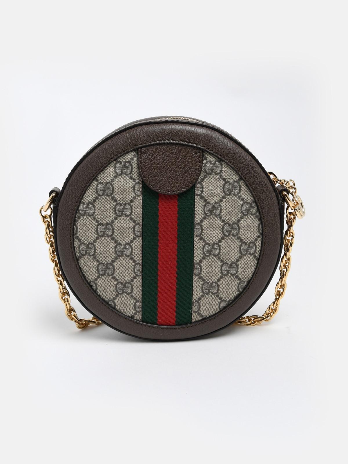 bfe1fdc50dbb Gucci - Multicolor Borsa Ophidia Tonda GGSUPREME - Lyst. View fullscreen