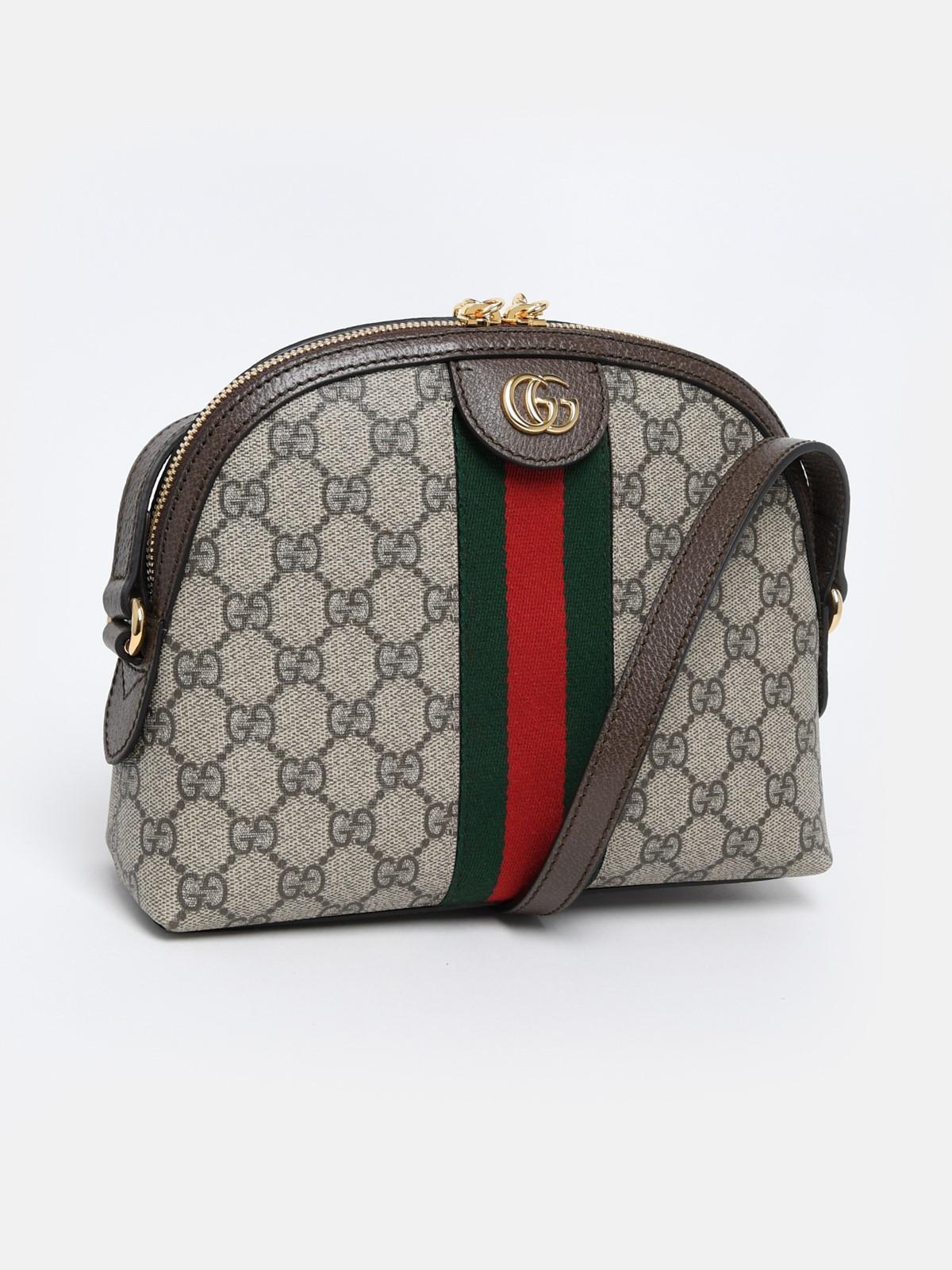 5a6cbc94e71153 Gucci Borsa Ophidia Web GG Supreme - Lyst