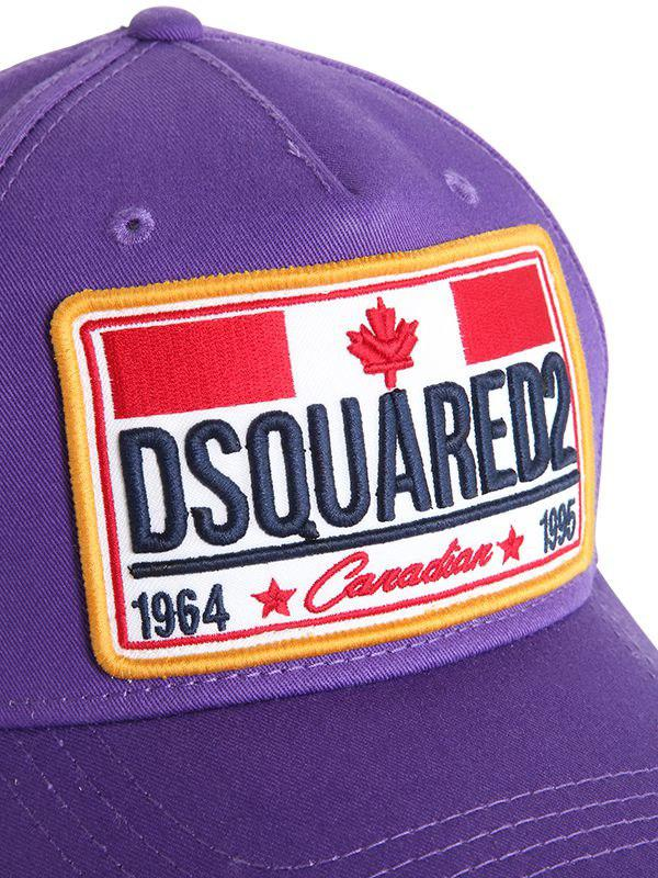 DSquared² - Purple Canadian Flag Patch Cotton Baseball Hat for Men - Lyst.  View fullscreen 73a976f47e6a