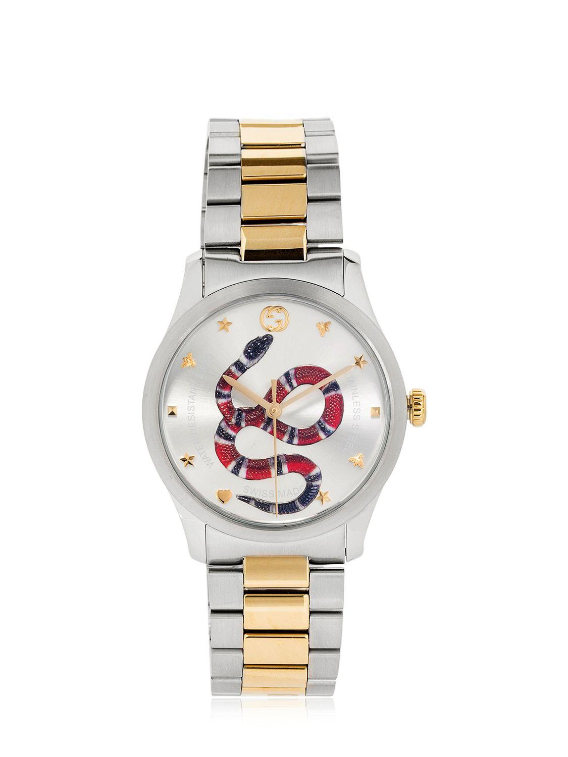 709841143c0 Gucci G-timeless Snake Dial Watch in Metallic - Lyst