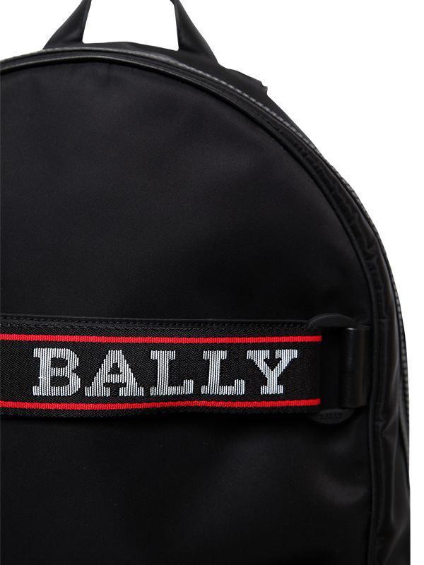 7f88ad7d256 Lyst - Sac À Dos En Nylon Avec Lanières Logo Bally pour homme en coloris  Noir