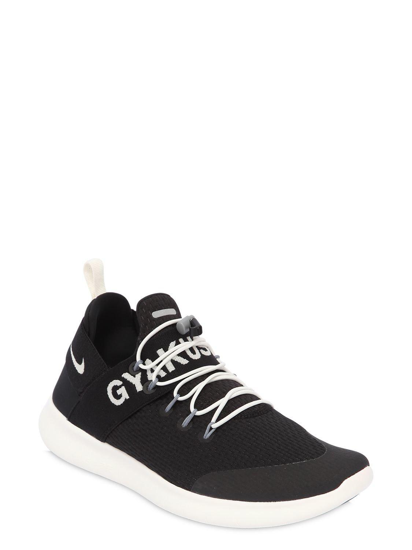 346c1a5f1e3 Nike - Black Gyakusou Free Run Commuter 2 Sneakers for Men - Lyst. View  fullscreen