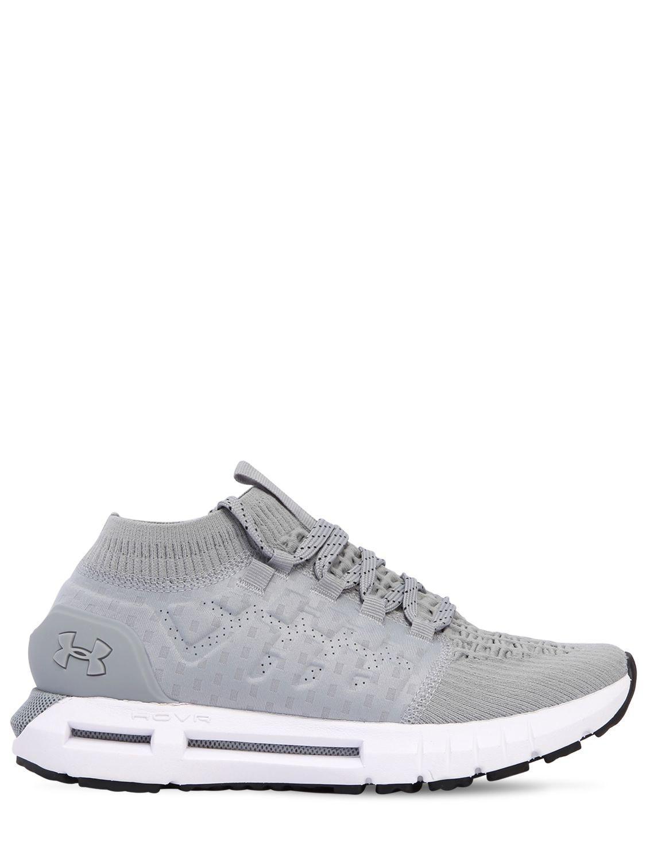 7b1c3e04f33 Under Armour Hovr Phantom Ct Sneakers in Metallic - Lyst