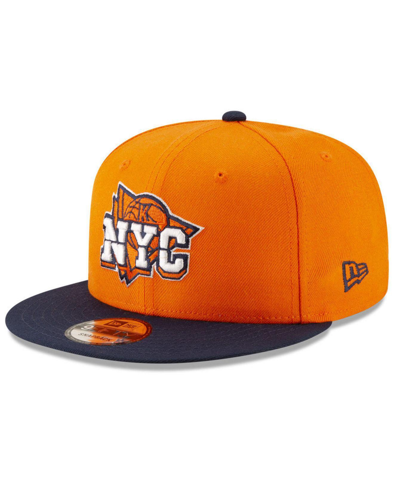 04862b7313525 Lyst - KTZ New York Knicks Light City Combo 9fifty Snapback Cap in ...