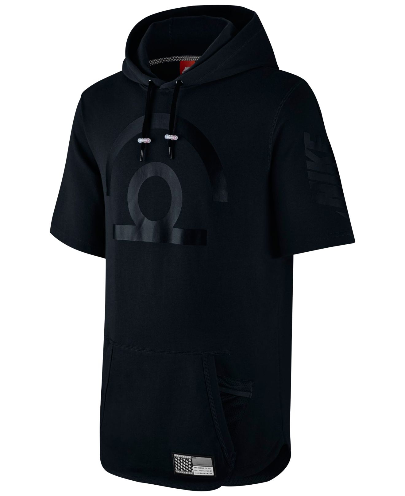 Nike Men's Air Pivot V3 Basketball Short-sleeve Hoodie in Black ...