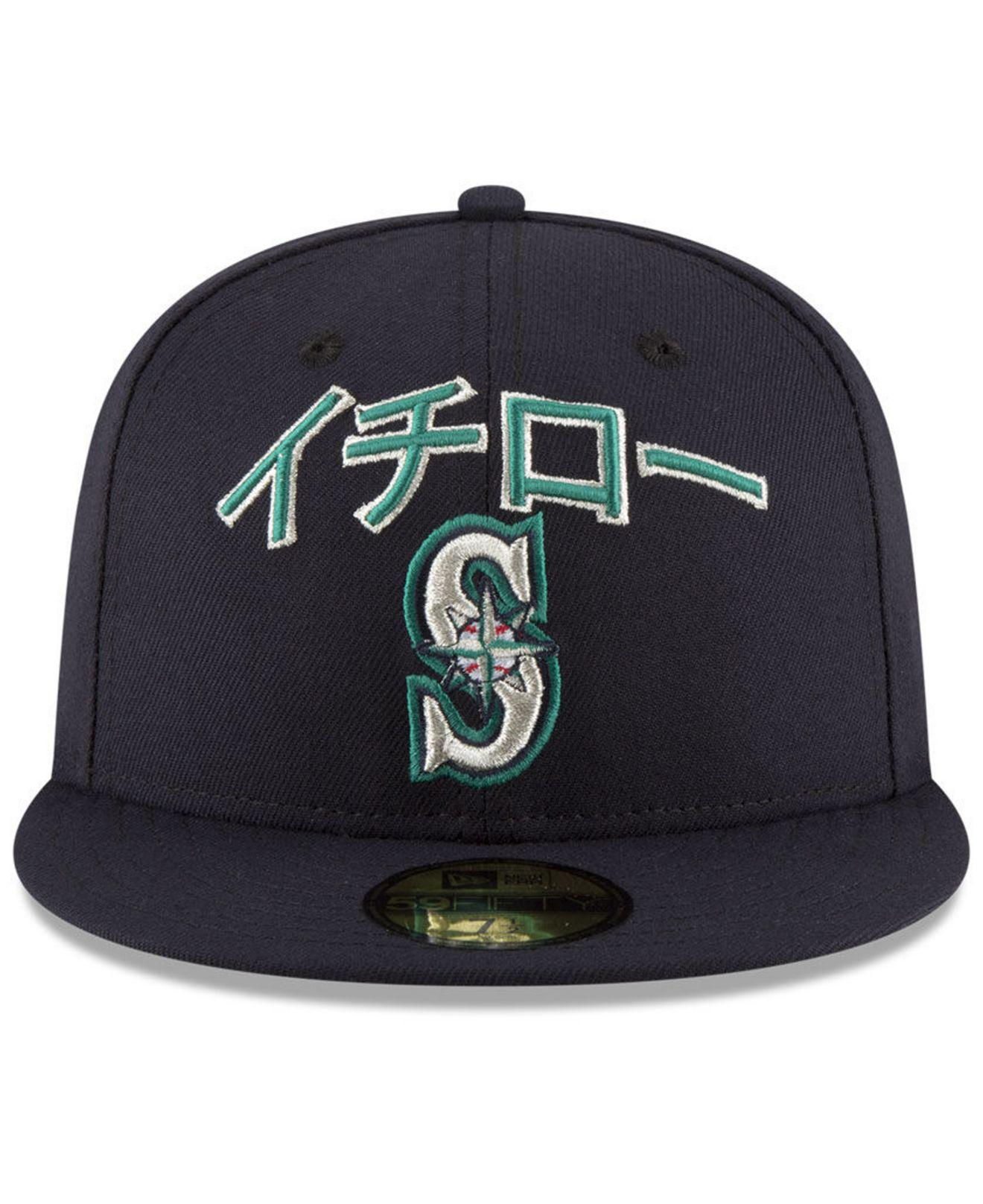 new arrivals 2778c ad89f ... sweden lyst ktz seattle mariners ichiro pack 59fifty fitted cap in blue  for men 2d3f6 fa74e