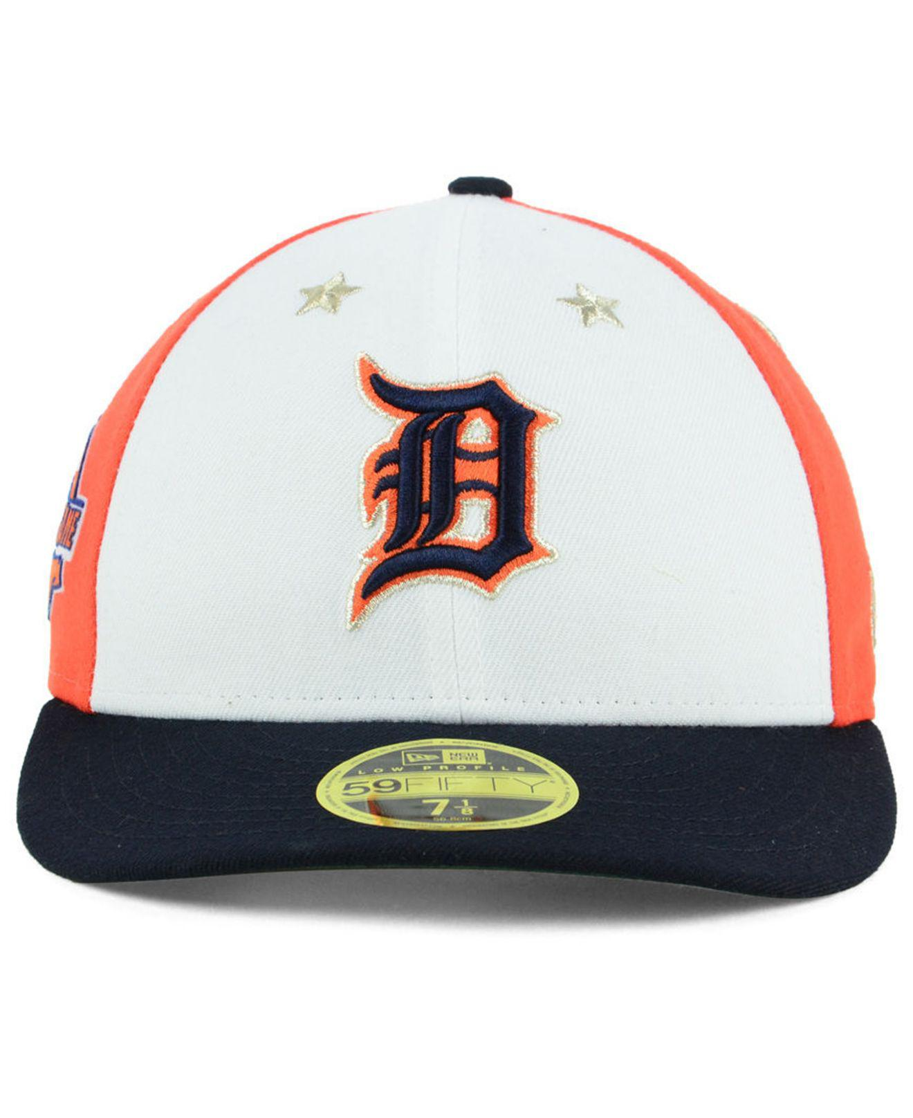 finest selection bab73 7259f czech lyst ktz detroit tigers all star game patch low profile 59fifty  fitted cap 2018 in