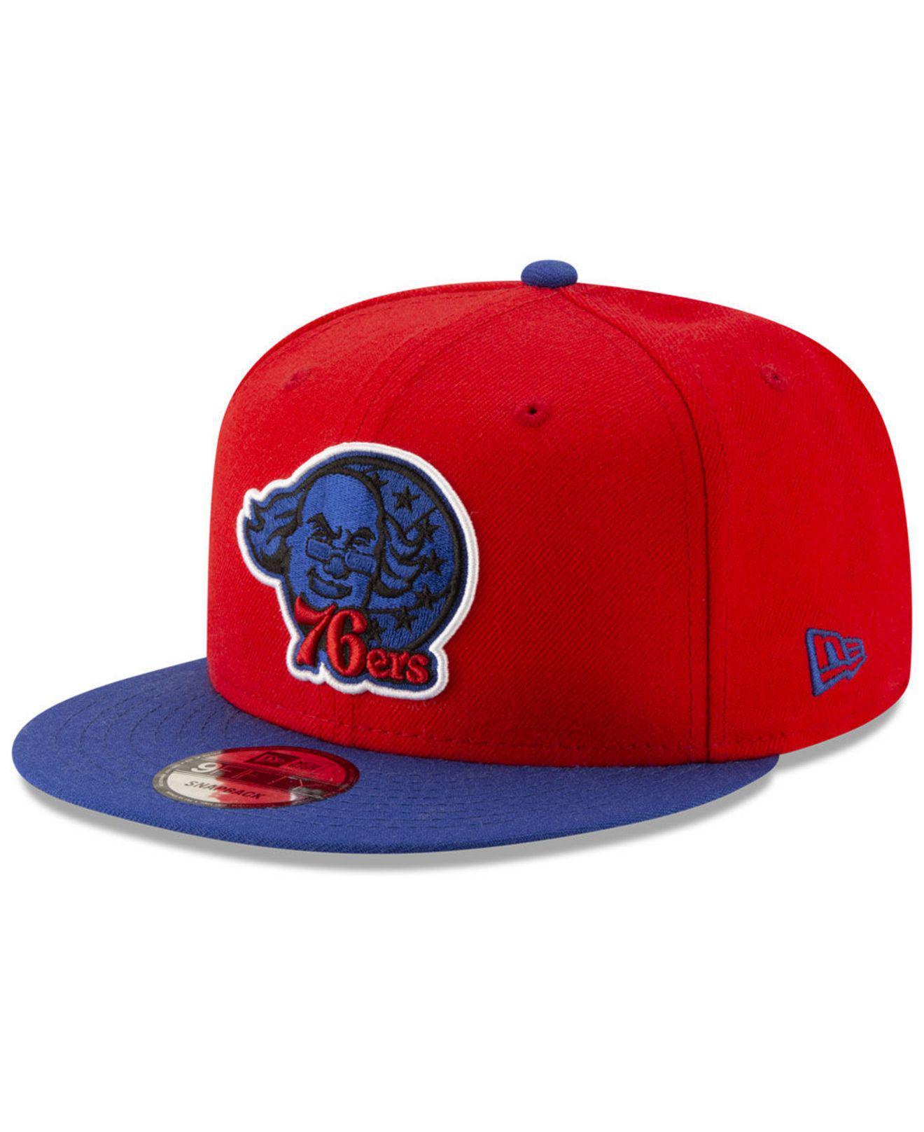 new style 07d0b 46173 ... low price ktz. mens red philadelphia 76ers light city combo 9fifty  snapback cap 46035 4eb1f