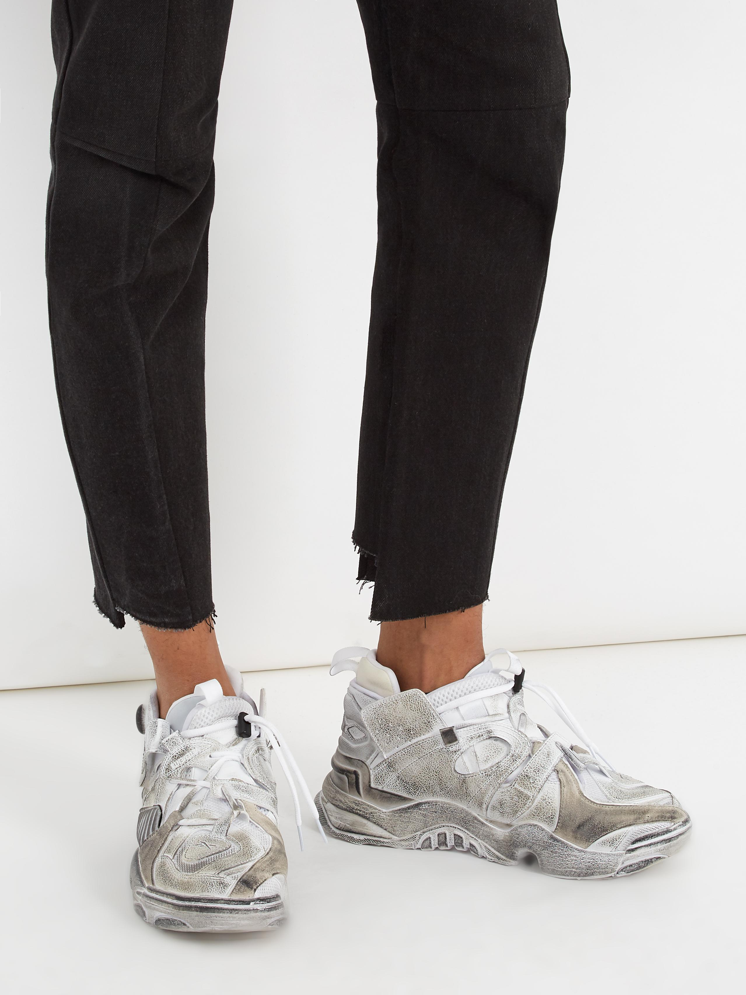 Vetements Leather Trainers HSFQChtW