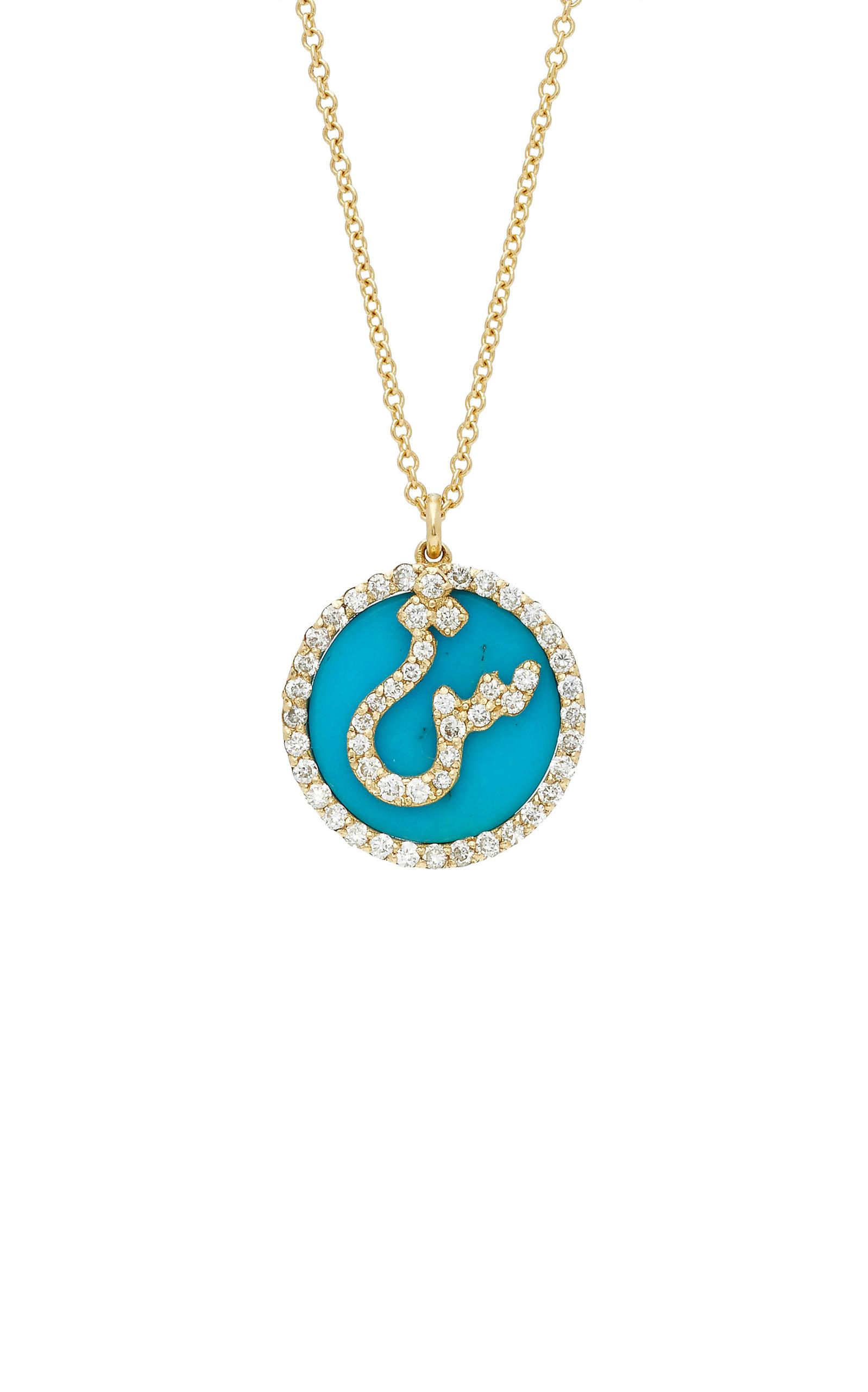 muslim gifts women jewelry for s swarovski at islamic exclusive a allah take products in pendant chain gold nano necklace look closer imprint arabic