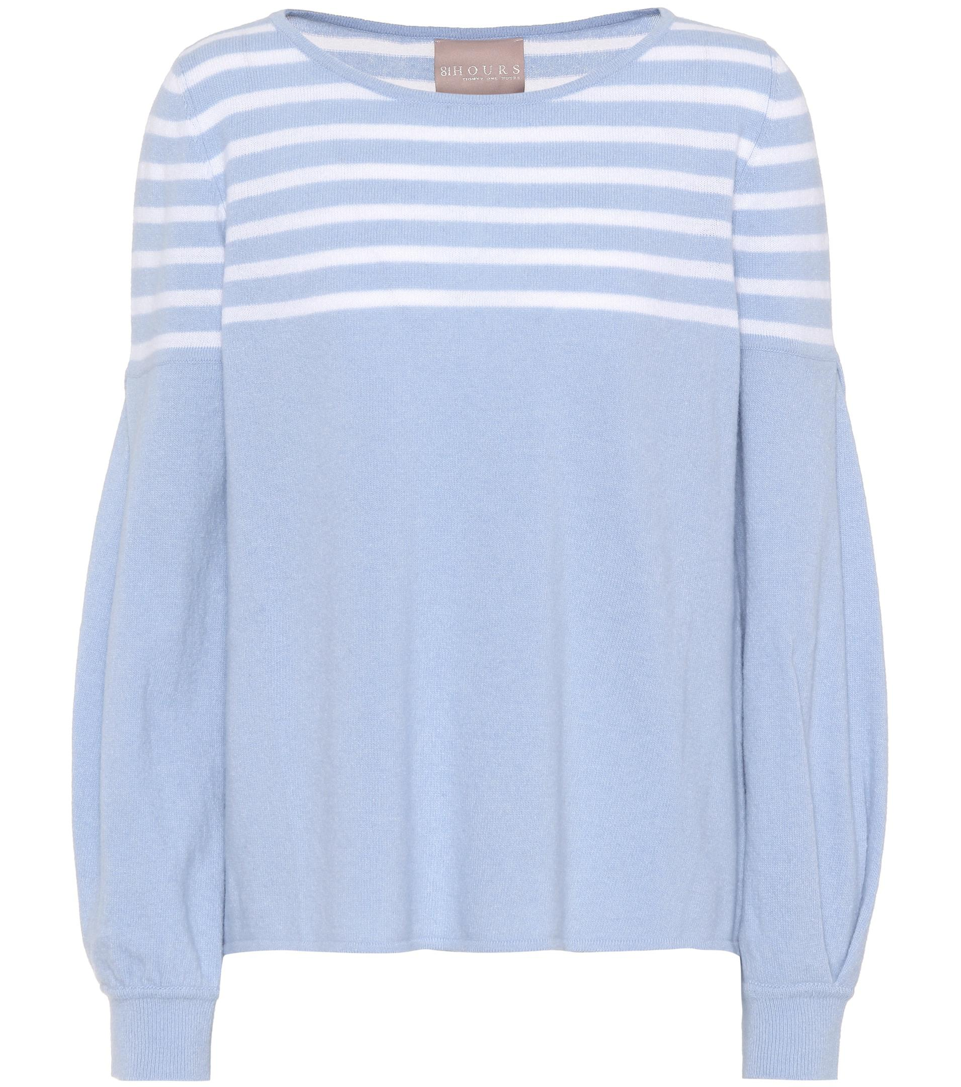 Clearance With Mastercard Good Selling Inga wool and cashmere sweater 81 Hours kk7zyKHRqE