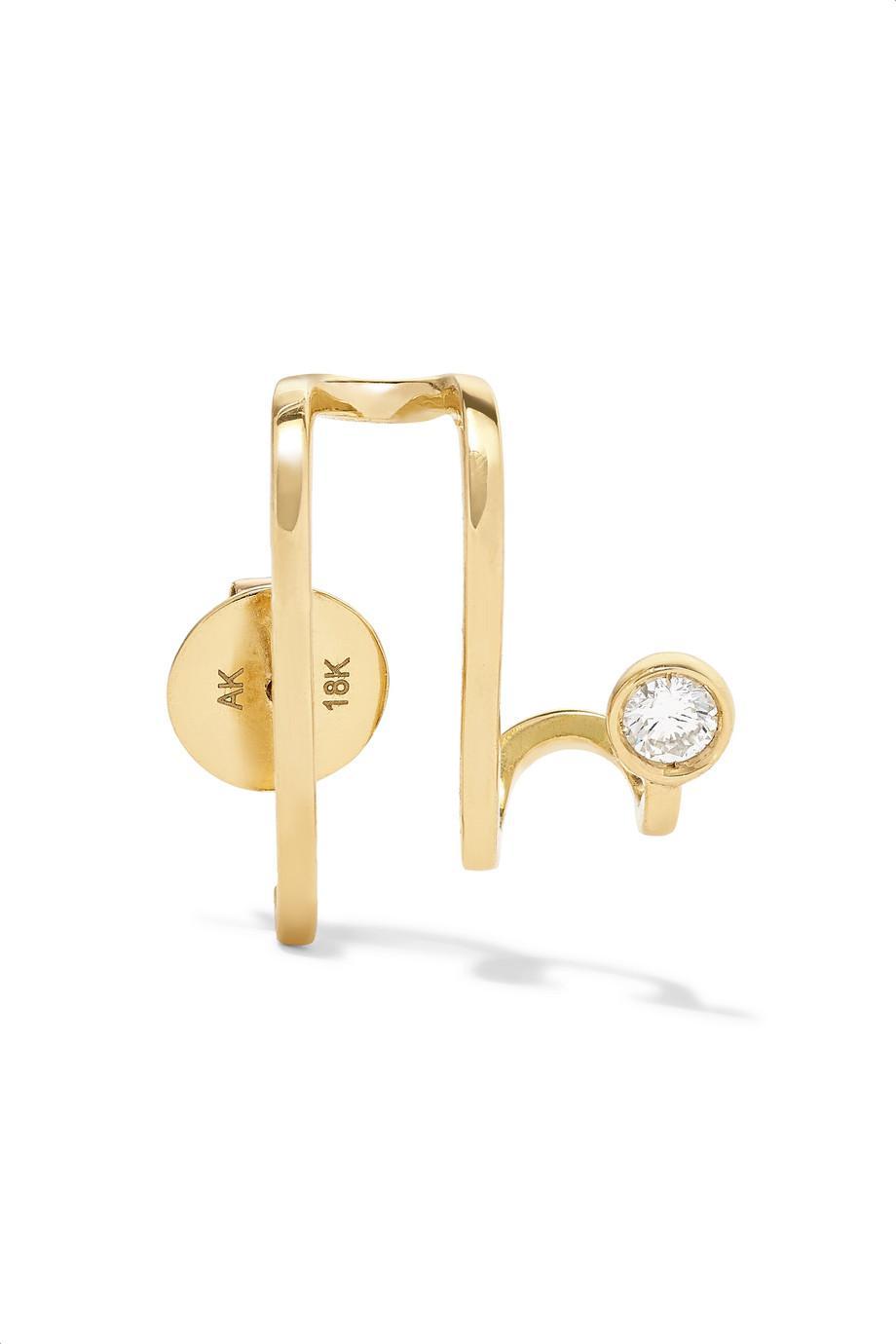 Ana Khouri Amelie 18-karat Gold Diamond Earring TYMAWS4j