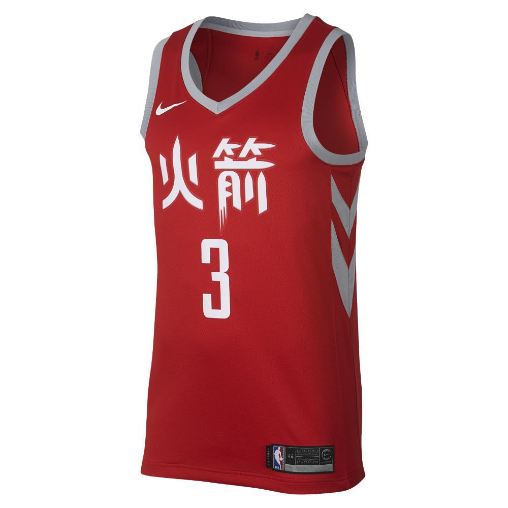 89c631951 Nike Chris Paul City Edition Swingman Jersey (houston Rockets) Men s ...